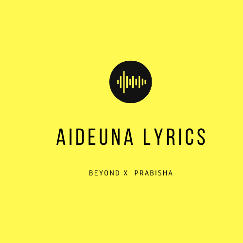 Aideuna Lyrics